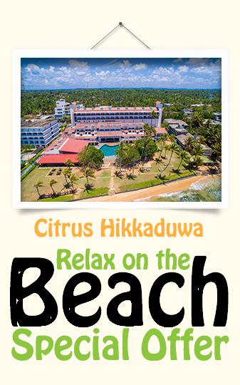 Best Sri Lanka Holidays Citrus Hikkaduwa
